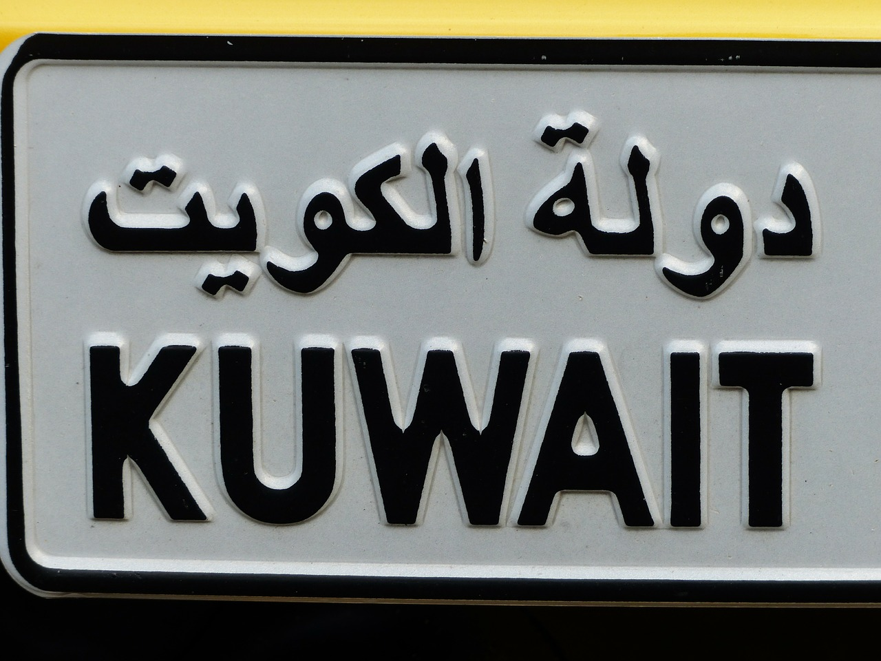 Everything You Need to Know about Kuwait's Infrastructure Spending