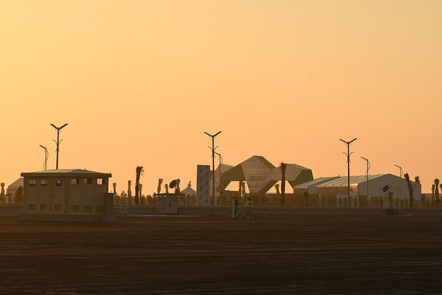 Maktoum Solar Park