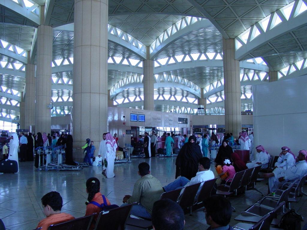 King Khalid International Airport