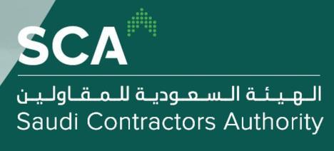 Saudi Contractors Authority