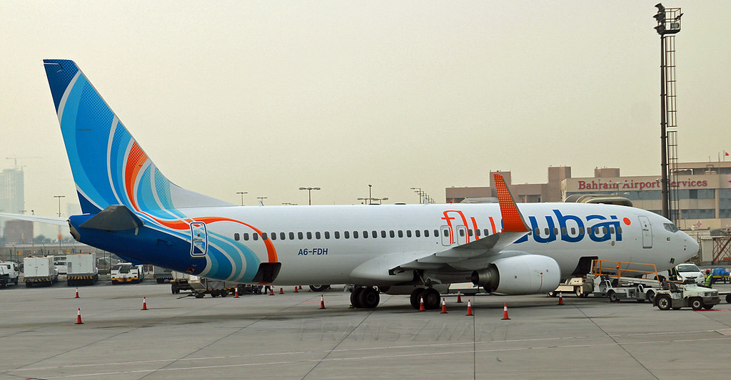A Look at 4 Recent Developments at Bahrain International Airport